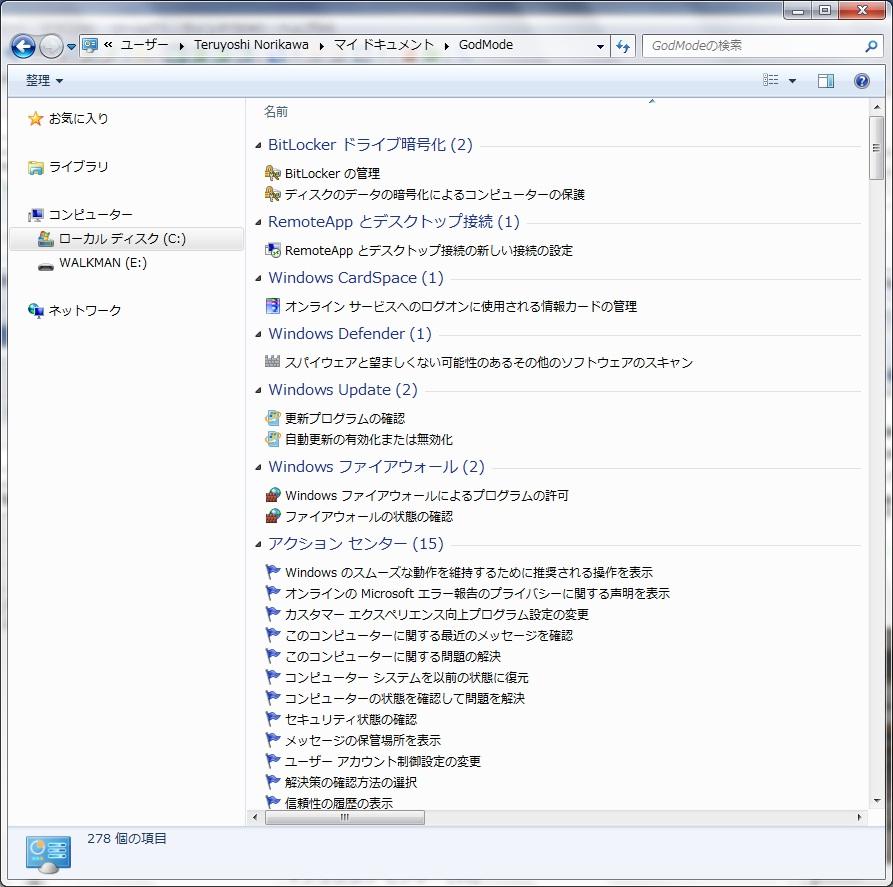 GodMode.jpg