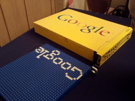 googleentsearchday01.jpg