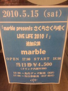 mable20100515.jpg