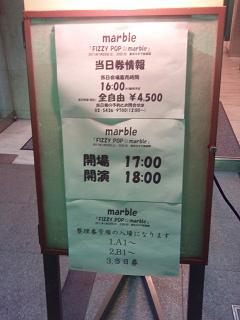20110122-marble.jpg