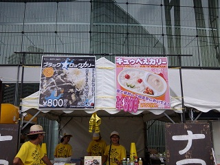 20110827-anisama.jpg