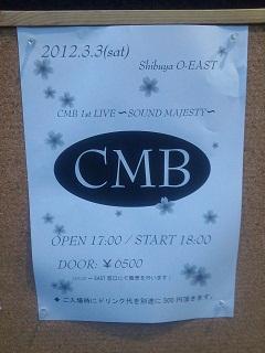 20120303-cmb-1.jpg